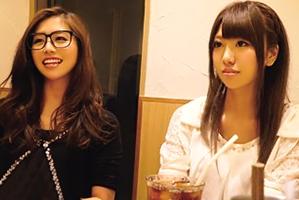 【素人】超クビレ&超美乳。脱いだら凄い女子大生2人組を相席居酒屋でゲット!