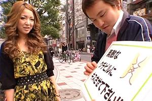 【ギャルナンパ】