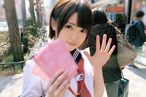 秋葉駅でチラシ配りしてたコスプレ喫茶店員のハメ撮り流出