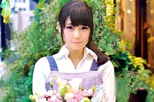 関西弁がメッチャ可愛い。お花屋さんの看板娘がデビュー