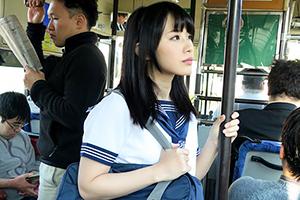 通学途中に痴漢の手によって絶頂を教え込まれた女子校生 凉宮すず