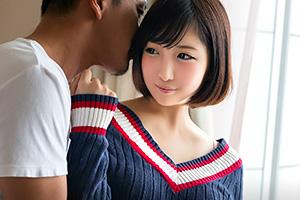 【広瀬うみ】黒髪×色白 感度抜群な美少女と真昼間から・・・【S-Cute】