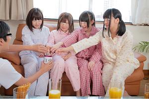 妹&妹の友達のパジャマパーティーで「王様ゲームを教えて欲しい」と言われ実際にやったら命令はどんどんエスカレート!とんでもなくHな事しちゃいました
