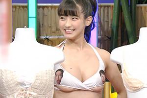 関西ローカル番組エロすぎwww