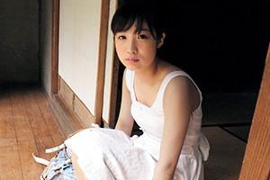栄川乃亜 初めてのひとり旅で田舎の親戚に犯された美10代小娘