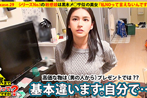 黒木メイサ似の美人調理師(Eカップ)がAV出演!! in名古屋