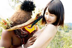 究極の寝取られ!?「野性の王国」で原住民に日本のエロ文化を広める
