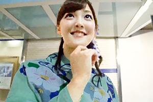 【伝説レベル】水卜麻美 に瓜ふたつな浴衣美女ハメ撮り動画キター