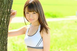 早乙女夏菜 マラソン部員はセックスも長時間!?