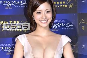【アイドル・芸能人】人妻・上戸彩の母乳でパンパンの巨乳が凄い