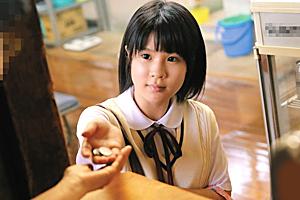 【ヤバい】銭湯の番台と共謀で行われた少女レイプ事件の全貌