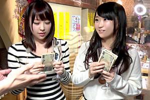 2000円でここまでヤレた。底辺女子大生の実情・・・