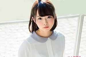 小松美柚羽 処女膜貫通から1ヵ月の美少女が・・・