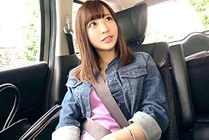【素人ナンパ】エロ尻騎乗位が最高!今時のキレカワ美容部員