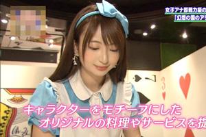 大阪のメイド喫茶マジでレベル高いwww