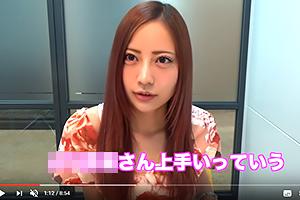 再生数が凄いことにw人気美人ユーチューバーSEX動画流出!