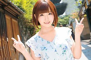 佐倉絆 こんな美少女が京都でガチンコ逆ナンパしたらどうなる!?