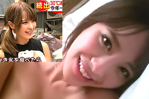 【動画あり】7/1のニュースに映った美少女のハメ撮りが特定される