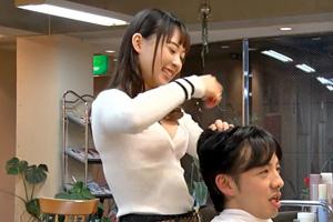 【勃起注意】ずっと気になってた巨乳美容師とまさかの展開