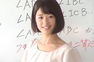 川上奈々美 女教師、ホテルで脅され犯され続ける日常