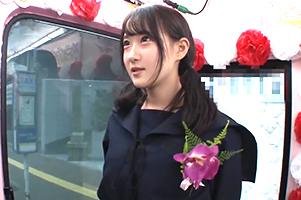 3分前まで10代小娘☆卒業式直後に校門前でハメられる神戸のお嬢様