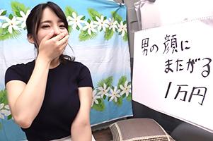 【素人】街行く現役女子大生が賞金目指して初めての逆ナンパに挑戦!