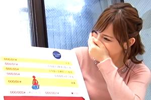 「男友達をナマで筆下ししたら20万円」バレたら最後!巨乳経済学部生がカレシの前で人生初の生挿入!