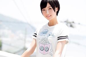 【相原翼】ほぼ処女!福岡から来た18歳ショートカット美少女が極太チンポをねじ込まれて…