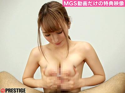 着衣おっぱい 妄想3本番 file.03 園田みおん 【MGSだけの特典映像付】 +15分