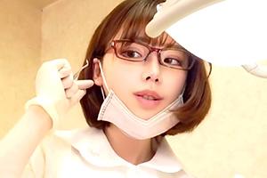 痴女歯科助手がいる通院したくなる誘惑歯科クリニック
